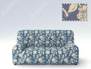 Ελαστικά καλύμματα καναπέ Acapulco-Πολυθρόνα-Μπλε-10+ Χρώματα Διαθέσιμα-Καλύμματα Σαλονιού