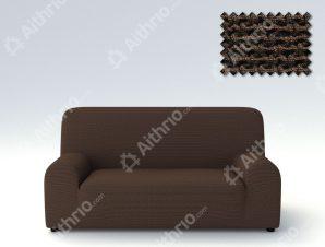 Ελαστικά Καλύμματα Προσαρμογής Σχήματος Καναπέ Bielastic Alaska-Καφέ-Πολυθρόνα-10+ Χρώματα Διαθέσιμα-Καλύμματα Σαλονιού