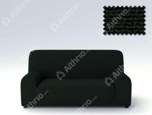 Ελαστικά Καλύμματα Προσαρμογής Σχήματος Καναπέ Bielastic Alaska-Μαύρο-Τριθέσιος-10+ Χρώματα Διαθέσιμα-Καλύμματα Σαλονιού
