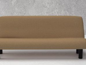 Ελαστικά Καλύμματα Καναπέ Κρεβάτι Click Clack Bielastic Alaska-Μπεζ