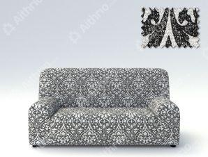 Ελαστικά Καλύμματα Καναπέ Bohemia – C/17 Ασπρόμαυρο – Πολυθρόνα-10+ Χρώματα Διαθέσιμα-Καλύμματα Σαλονιού