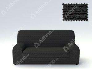 Ελαστικά Καλύμματα Προσαρμογής Σχήματος Καναπέ Canada – C/11 Μαύρο – Πολυθρόνα-10+ Χρώματα Διαθέσιμα-Καλύμματα Σαλονιού