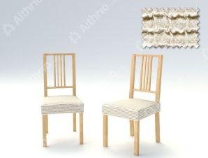 Σετ (2 Τμχ) Ελαστικά Καλύμματα-Καπάκια Καρέκλας Bielastic Canada – C/1 Ιβουάρ