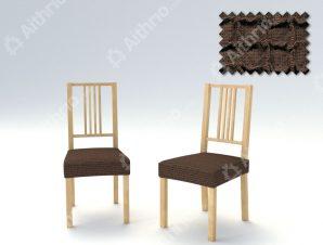 Σετ (2 Τμχ) Ελαστικά Καλύμματα-Καπάκια Καρέκλας Bielastic Canada – C/3 Καφέ