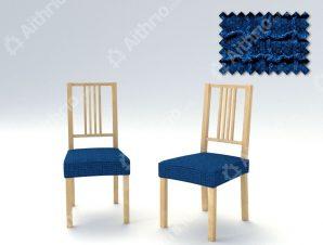 Σετ (2 Τμχ) Ελαστικά Καλύμματα-Καπάκια Καρέκλας Bielastic Canada – C/4 Μπλε
