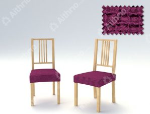Σετ (2 Τμχ) Ελαστικά Καλύμματα-Καπάκια Καρέκλας Bielastic Canada – C/9 Μωβ