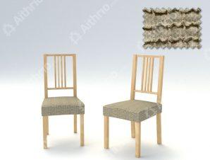 Σετ (2 Τμχ) Ελαστικά Καλύμματα-Καπάκια Καρέκλας Bielastic Canada – C/18 Λινό