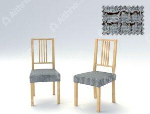 Σετ (2 Τμχ) Ελαστικά Καλύμματα-Καπάκια Καρέκλας Bielastic Canada – C/21 Ανοιχτό Γκρι