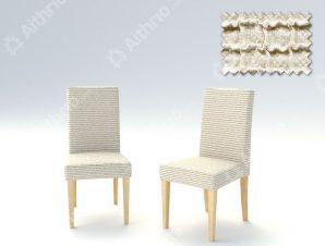 Σετ (2 Τμχ) Ελαστικά Καλύμματα Καρέκλας Με Πλάτη Bielastic Canada – C/1 Ιβουάρ