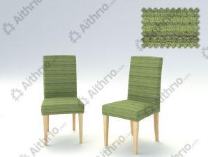 Σετ (2 Τμχ) Ελαστικά Καλύμματα Καρεκλών Με Πλάτη Ibiza-Πράσινο