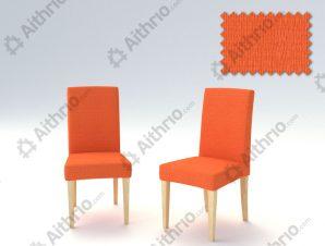 Σετ (2 Τμχ) Ελαστικά Καλύμματα Καρεκλών Με Πλάτη Peru-Πορτοκαλί