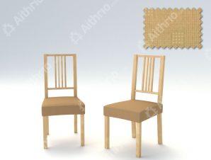 Σετ (2 Τμχ) Ελαστικά Καλύμματα-Καπάκια Καρέκλας Tania – C/2 Μπεζ