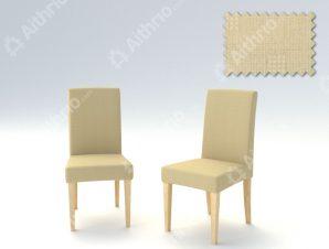 Σετ (2 Τμχ) Ελαστικά Καλύμματα Καρεκλών Με Πλάτη Tania-Ιβουάρ