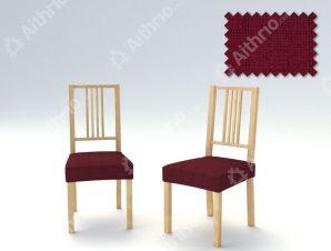 Σετ (2 Τμχ) Ελαστικά Καλύμματα-Καπάκια Καρέκλας Tania – C/5 Μπορντώ