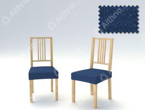 Σετ (2 Τμχ) Ελαστικά Καλύμματα-Καπάκια Καρεκλών Valencia-Μπλε
