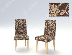 Σετ (2 Τμχ) Ελαστικά Καλύμματα Καρέκλας Με Πλάτη Acapulco-Καφέ