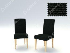 Σετ (2 Τμχ) Ελαστικά Καλύμματα Καρεκλών Με Πλάτη Bielastic Alaska-Μαύρο