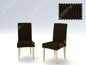 Σετ (2 Τμχ) Ελαστικά Καλύμματα Καρέκλας Με Πλάτη Creta – C/3 Καφέ