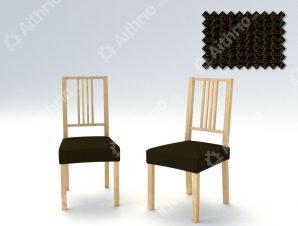 Σετ (2 Τμχ) Ελαστικά Καλύμματα-Καπάκια Καρέκλας Creta – C/3 Καφέ