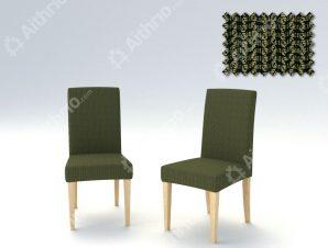 Σετ (2 Τμχ) Ελαστικά Καλύμματα Καρέκλας Με Πλάτη Creta – C/18 Λινό