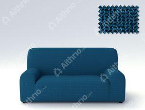 Ελαστικά Καλύμματα Καναπέ Ξεχωριστό Μαξιλάρι Creta – C/4 Μπλε – Τριθέσιος-10+ Χρώματα Διαθέσιμα-Καλύμματα Σαλονιού
