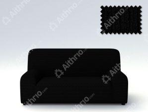 Ελαστικά Καλύμματα Καναπέ Creta – C/11 Μαύρο – Διθέσιος-10+ Χρώματα Διαθέσιμα-Καλύμματα Σαλονιού