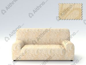 Ελαστικά καλύμματα καναπέ Danubio-Πολυθρόνα-Μπεζ-10+ Χρώματα Διαθέσιμα-Καλύμματα Σαλονιού