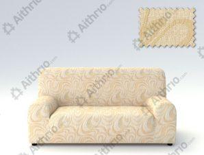 Ελαστικά καλύμματα καναπέ Danubio-Διθέσιος-Μπεζ-10+ Χρώματα Διαθέσιμα-Καλύμματα Σαλονιού