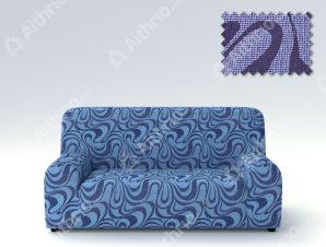 Ελαστικά καλύμματα καναπέ Danubio-Τριθέσιος-Μπλε-10+ Χρώματα Διαθέσιμα-Καλύμματα Σαλονιού