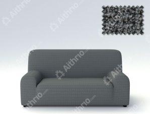 Ελαστικά Καλύμματα Προσαρμογής Σχήματος Καναπέ Σενιλ Bielastic Elegant – C/10 Γκρι – Διθέσιος-10+ Χρώματα Διαθέσιμα-Καλύμματα Σαλονιού