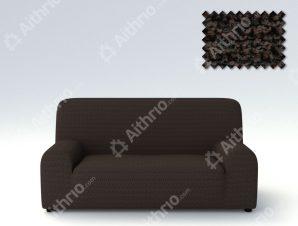 Ελαστικά Καλύμματα Προσαρμογής Σχήματος Καναπέ Elegant – C/3 Καφέ – Τριθέσιος-10+ Χρώματα Διαθέσιμα-Καλύμματα Σαλονιού