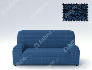 Ελαστικά Καλύμματα Προσαρμογής Σχήματος Καναπέ Elegant – C/4 Μπλε – Διθέσιος-10+ Χρώματα Διαθέσιμα-Καλύμματα Σαλονιού