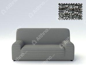 Ελαστικά Καλύμματα Προσαρμογής Σχήματος Καναπέ Elegant – C/17 Ασπρόμαυρο – Διθέσιος-10+ Χρώματα Διαθέσιμα-Καλύμματα Σαλονιού