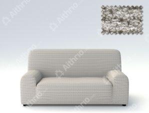 Ελαστικά Καλύμματα Προσαρμογής Σχήματος Καναπέ Elegant – C/21 Ανοιχτό Γκρι – Πολυθρόνα-10+ Χρώματα Διαθέσιμα-Καλύμματα Σαλονιού