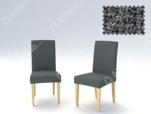 Σετ (2 Τμχ) Ελαστικά Καλύμματα Καρέκλας Με Πλάτη Bielastic Elegant – C/10 Γκρι