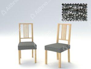 Σετ (2 Τμχ) Ελαστικά Καλύμματα-Καπάκια Καρέκλας Bielastic Elegant – C/17 Λευκό