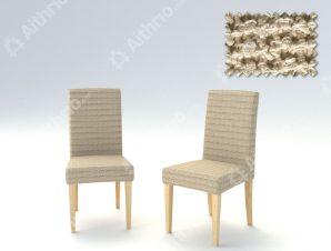 Σετ (2 Τμχ) Ελαστικά Καλύμματα Καρέκλας Με Πλάτη Bielastic Elegant – C/2 Μπεζ