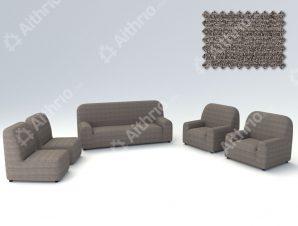 Ελαστικά Καλύμματα Καρέκλας Σαλονιού Ibiza – Γκρι
