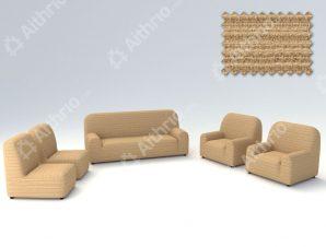 Ελαστικά Καλύμματα Καρέκλας Σαλονιού Ibiza – Μπεζ