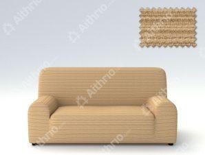 Ελαστικά καλύμματα καναπέ Ibiza-Πολυθρόνα-Μπεζ-10+ Χρώματα Διαθέσιμα-Καλύμματα Σαλονιού