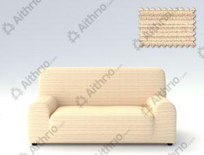 Ελαστικά καλύμματα καναπέ Ibiza-Πολυθρόνα-Ιβουάρ-10+ Χρώματα Διαθέσιμα-Καλύμματα Σαλονιού