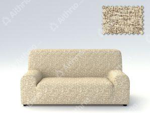 Ελαστικά καλύμματα καναπέ Malta-Μπεζ-Πολυθρόνα-5 Χρώματα Διαθέσιμα