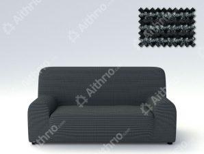 Ελαστικά Καλύμματα Προσαρμογής Σχήματος Καναπέ Dual Alaska – C/35 Μαύρο/Λευκό – Πολυθρόνα-10+ Χρώματα Διαθέσιμα-Καλύμματα Σαλονιού