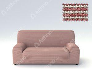 Ελαστικά Καλύμματα Προσαρμογής Σχήματος Καναπέ Dual Alaska – C/31 Μπορντώ/Λευκό – Πολυθρόνα-10+ Χρώματα Διαθέσιμα-Καλύμματα Σαλονιού