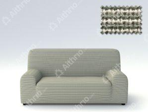 Ελαστικά Καλύμματα Προσαρμογής Σχήματος Καναπέ Dual Alaska – C/32 Πράσινο/Λευκό – Πολυθρόνα-10+ Χρώματα Διαθέσιμα-Καλύμματα Σαλονιού