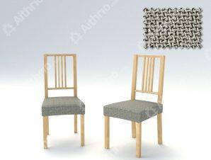 Σετ (2 Τμχ) Ελαστικά Καλύμματα-Καπάκια Καρέκλας Bielastic Alaska – C/21 Ανοιχτό Γκρι