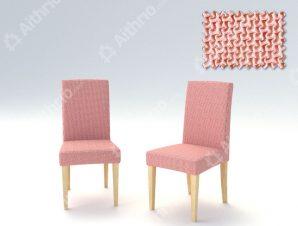 Σετ (2 Τμχ) Ελαστικά Καλύμματα Καρέκλας Με Πλάτη Bielastic Alaska – C/22 Ροζ
