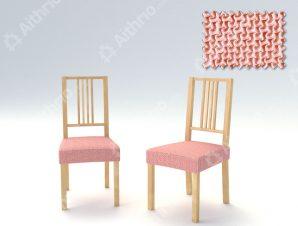 Σετ (2 Τμχ) Ελαστικά Καλύμματα-Καπάκια Καρέκλας Bielastic Alaska – C/22 Ροζ