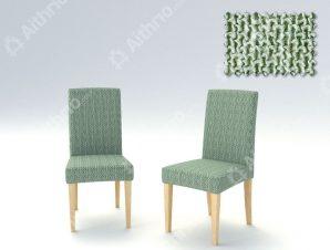 Σετ (2 Τμχ) Ελαστικά Καλύμματα Καρέκλας Με Πλάτη Bielastic Alaska – C/23 Μέντα