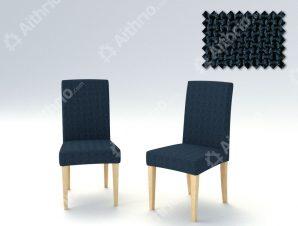 Σετ (2 Τμχ) Ελαστικά Καλύμματα Καρέκλας Με Πλάτη Bielastic Alaska – C/25 Ναυτικό Μπλε